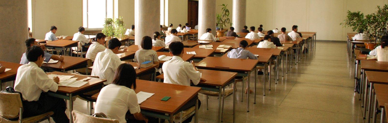 Система освіти на Альфа Центаврі або університет не зробить тебе розумнішим feature image
